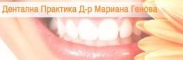 Д-Р МАРИАНА ГЕНОВА